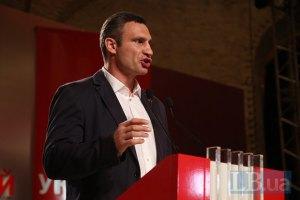 Новый Президент должен назначить на должность главы КГГА мэра Киева, – эксперт