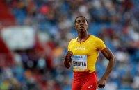 Арбітражний суд відхилив позов південноафриканської бігунки щодо тестостерону