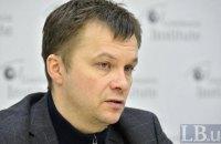 """""""Укроборонпром"""" замовив у КШЕ дослідження за 1,7 млн за день до призначення її президента Милованова в наглядову раду концерну"""