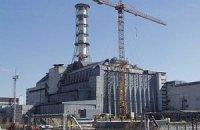 Германия готова выделить Украине денег на саркофаг для ЧАЭС