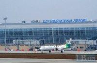 """Украина ввела режим открытого неба для аэропорта """"Львов"""""""