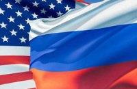 США ввели санкції проти чотирьох російських чиновників