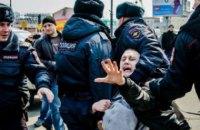 В России на митингах против коррупции задержали несколько десятков человек