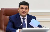 Гройсман возмутился обвинениями со стороны Садового