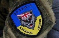 """""""Грузинський легіон"""" оголосив про вихід з 54-ї ОМБр"""
