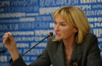 Ни один случай домашнего насилия не останется без ответа государства, - Ирина Луценко