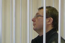 Против Луценко возбудили третье уголовное дело