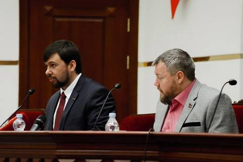 "Пургин смещен с поста ""спикера парламента ДНР"", его место занял Пушилин"