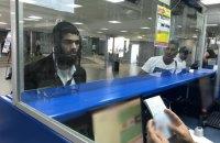 Україна почне збирати біометричні дані іноземців при оформленні віз