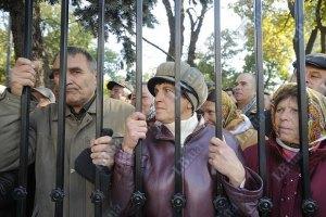 ВР отложила закон о льготах до достижения компромисса с чернобыльцами