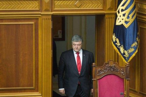 Порошенко: Украина разрывает большой договор одружбе сРФ
