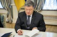 Порошенко предлагает Раде ускорить процедуру госзакупок для нужд обороны в условиях военного положения