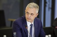 Зеленський представив нового голову Черкаської  ОДА