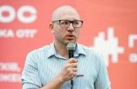 Апелляционный суд обязал назначить повторные выборы мэра и горсовета Броваров