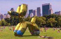 Арт-дайджест: безпечне мистецтво і віртуальна реальність