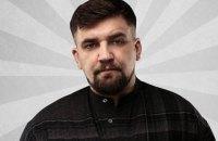 Российскому рэперу Басте отменили запрет на въезд в Украину
