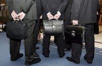 Кабмин отменил зарплатные ограничения для чиновников