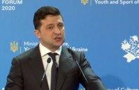 Зеленский не исключает создания Министерства промышленности и торговли