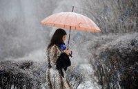 Завтра в Киеве пройдет мокрый снег и дождь