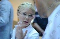 Прокуроры объяснили перенос кассации заботой о правах Тимошенко