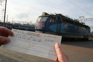 Укрзализныця внедрила электронные билеты в поезде Харьков - Киев