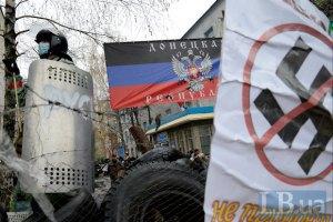 Прокуратура кваліфікувала дії донецьких сепаратистів як тероризм