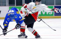 Україна програла третій матч на ЧС з хокею