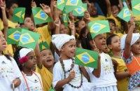 Бразильці освистали Блаттера і свого президента на футболі