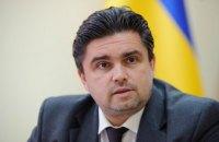 Лубківський відмовився стати речником української делегації в ТКГ
