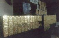 СБУ изъяла $400 тыс. и слитки золота при обыске в агрохолдинге