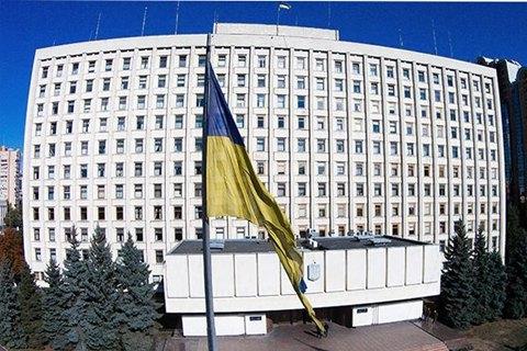 ЦИК зарегистрировал на выборы президента Украины 18 наблюдателей от ОБСЕ