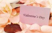 Крымским мусульманам запретили праздновать День святого Валентина