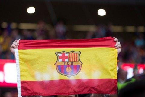 """Фанати """"Барселони"""" у присутності короля Іспанії освистали гімн країни"""