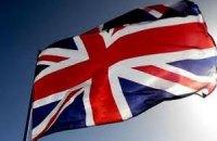 Британські міністри не приїдуть на матч своєї збірної в Україну
