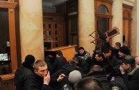 """Милиция задержала """"свободовцев"""", штурмовавших одесскую мэрию"""