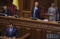 На вечернее заседание Рады собралось 359 депутатов