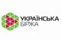 Індекс Української біржі впав на рекордні 12%