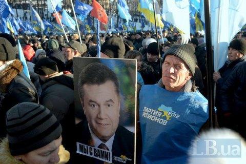 """На виборах-2012 Партія регіонів фінансувала """"Нашу Україну"""" і КПУ, - нардеп"""