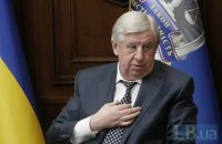 Шокін подав позов про поновлення на посаді генпрокурора