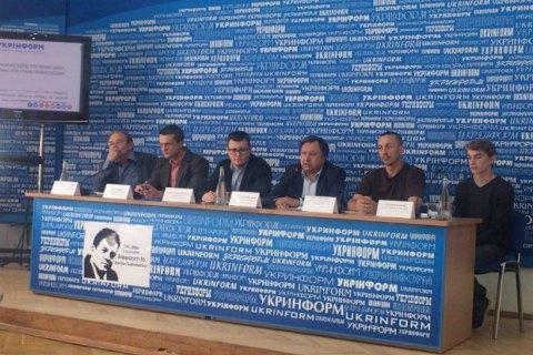 Організатори конкурсу журналістських розслідувань імені Сергієнка визначили шорт-ліст кандидатів