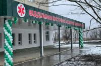 У Сватовому на Луганщині відкрилося сучасне відділення екстреної медичної допомоги