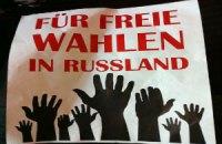 В Германии митингуют в знак солидарности с россиянами