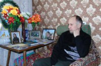 Семьи Героев: год спустя