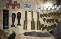 СБУ виявила схованку з боєприпасами в Сєвєродонецьку