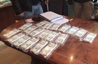 Прокурор Генпрокуратуры пойман на взятке $200 тысяч