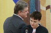 Порошенко осудил встречу Савченко с Захарченко и Плотницким