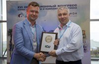 Cbonds Awards CIS підтвердила статус ICU як найкращого інвестиційного банку України