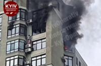У Києві людина вилізла на кондиціонер на 23-му поверсі, рятуючись від пожежі поверхом вище (оновлено)