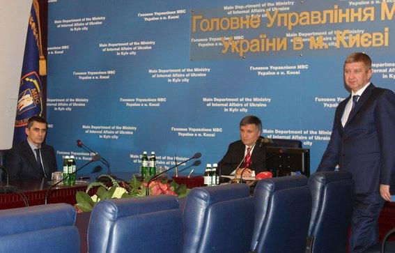 Виталий Ярема, Арсен Аваков и новый начальник милиции Киева - Юрий Мороз