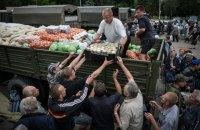 1,2 млн человек на Донбассе столкнулись с нехваткой продовольствия